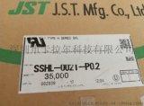 SSHT-002t-PO.2JST连接器