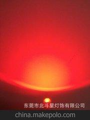 led猪肉灯果蔬灯生鲜灯用高亮度散光F5草帽红光