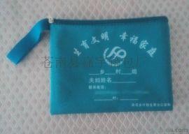 浙江厂家生产计划生育牛津布资料袋