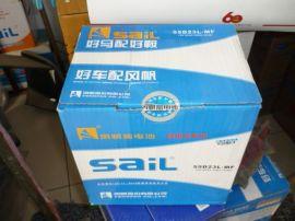 深圳风帆电瓶55D23L/12V60AH现代悦动比亚迪F3/G3帝豪丰田汽车蓄电池上门安装更换