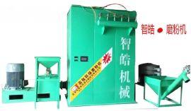 河北智皓全自动塑料磨粉机PP/PE/PVC/小白管磨粉机