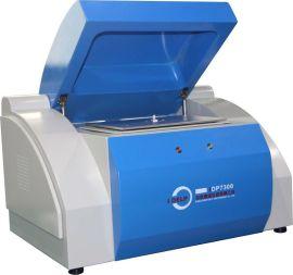 DP7300元素分析仪合金分析仪