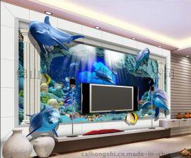 佛山瓷砖背景墙厂家个性定制彩虹石品牌客厅电视背景墙瓷砖 3D背景墙海底世界 海豚陶瓷艺术壁画