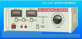 DBC-023A型0-3000V晶闸管正向断态和反向阻断电压测试仪