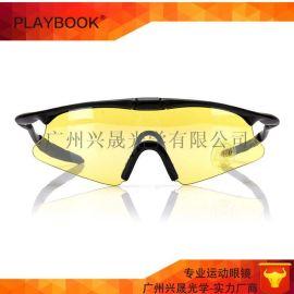 厂家直销 X100风镜 户外运动防风沙眼镜