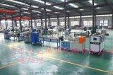 品質保證銷釘橡膠管擠出機生產線