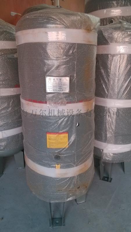 低压储气罐0.5m3/10kg