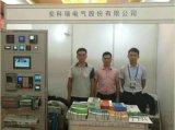 安科瑞祝2017北京(38届)电气设计与设备信息交流会圆满成功
