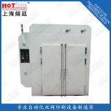 高温烘箱 无尘烘箱 工业烘箱 手机面板烘干箱