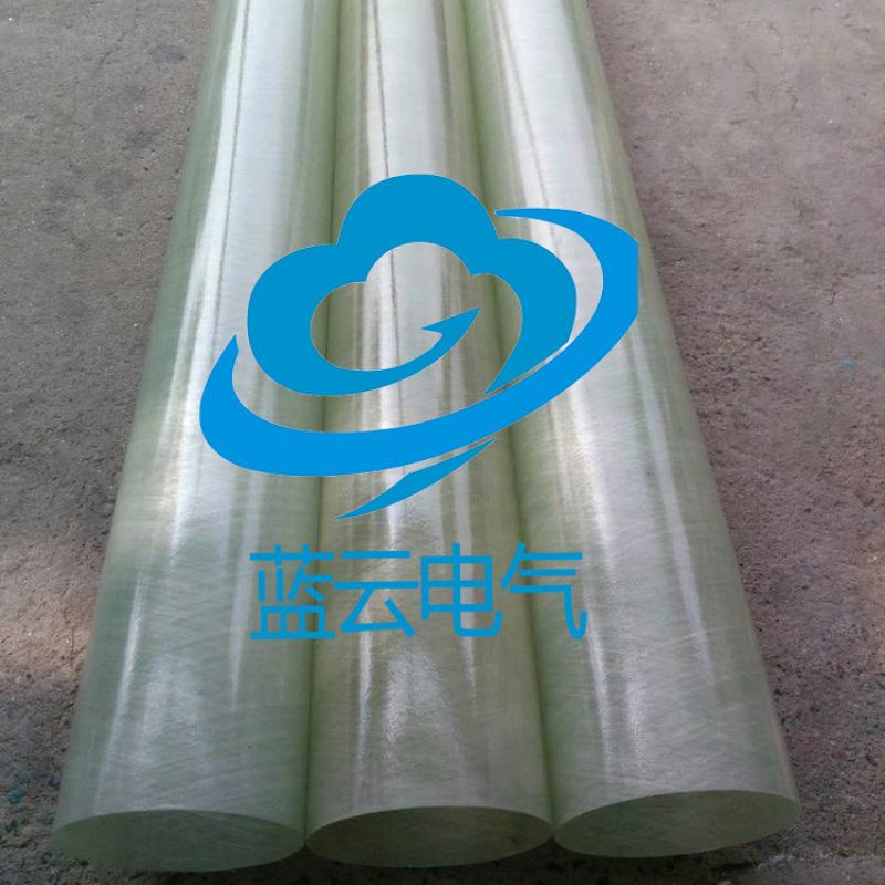 环氧玻纤管,玻璃纤维管