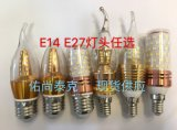 E14 E27蜡烛灯 尖泡 拉尾 光头强 吊灯灯泡