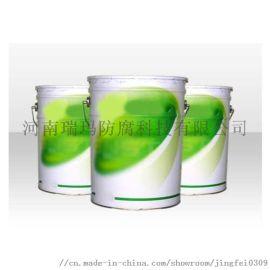耐高温玻璃鳞片涂料供应商,河南九阳专业可靠