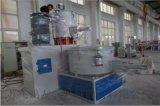 供应PVC粉料混料机