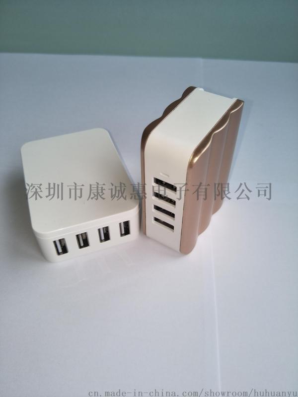 5V6A 四口USB接头 过UL认证 折叠插脚
