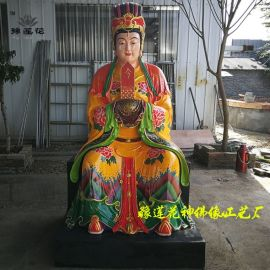 豫莲花佛像厂 送子娘娘佛像和眼光奶奶神像 神像图片
