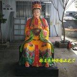 豫蓮花佛像廠 送子娘娘佛像和眼光奶奶神像 神像圖片