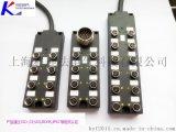 科迎法M8/M12 IO匯流排分線盒集線器