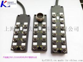 科迎法M8/M12 IO总线分线盒集线器