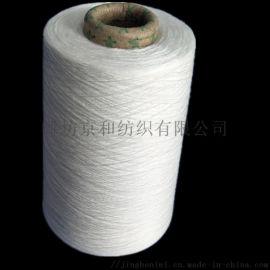 山东竹纤维  21支2股 竹纤维纱线 合股纱线