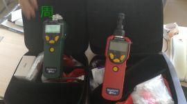 VOC检测仪青岛路博仪器分析