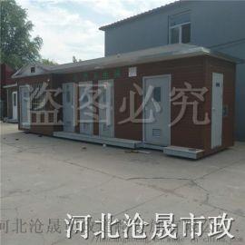 邯鄲小區移動廁所——河北環保廁所