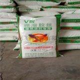 厂家直销湘维聚乙烯醇 絮状PVA 建筑胶水原料