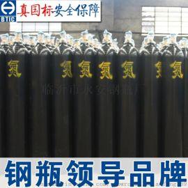 厂家直销大氧气瓶40升氧气瓶20升氧气瓶氩气瓶生产厂家