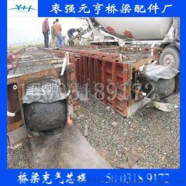 桥梁浇筑充气芯模变径气囊760*360变600*360*11m预制空心板内模橡胶充气气囊
