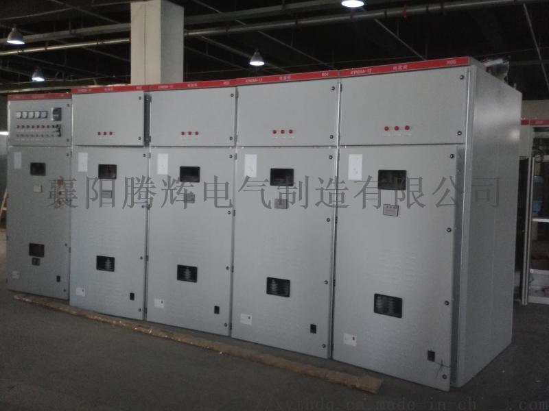電容補償櫃 減少配電損耗 提高功率因素