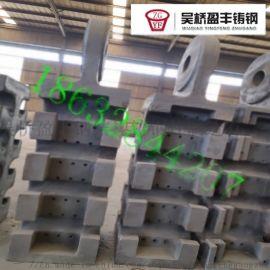 一件也批发铸钢节点G20Mn5价格核算报价