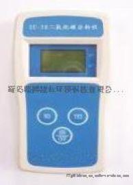 ZC-20二氧化碳分析仪