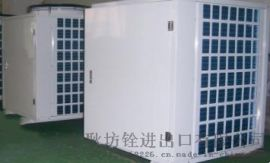 河北空气能厂家批发商用空气能热水器设备