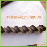 **热轧螺旋钻杆毛料,麻花钻杆半成品,钻杆配件