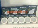 海佳Led大波系列筒燈,6-15W
