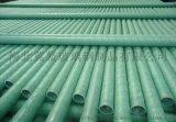 厂家生产玻璃钢电力管直径100玻璃钢工艺管