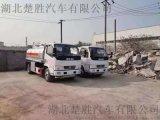 厂家直销首批刚上好户5吨8吨加油车带户出售可异地审