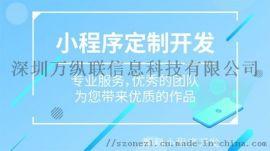 开发乐器租赁小程序,深圳小程序开发