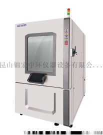 A型高低温湿热交变试验箱、标准型、温湿度湿热试验箱