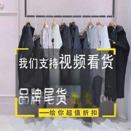 女装连衣裙子唯众良品加盟电话号码女装尾货女式棉衣韩版女装短裤