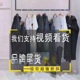 女裝連衣裙子唯衆良品加盟電話號碼女裝尾貨女式棉衣韓版女裝短褲