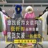 女裝貨到付款牡丹江她衣櫃地址折扣品牌女裝女式羊絨衫職業女裝品牌