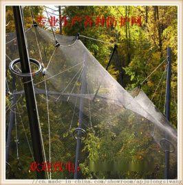 建筑绳网、化纤大眼绳网、鸟类笼舍不锈钢绳网