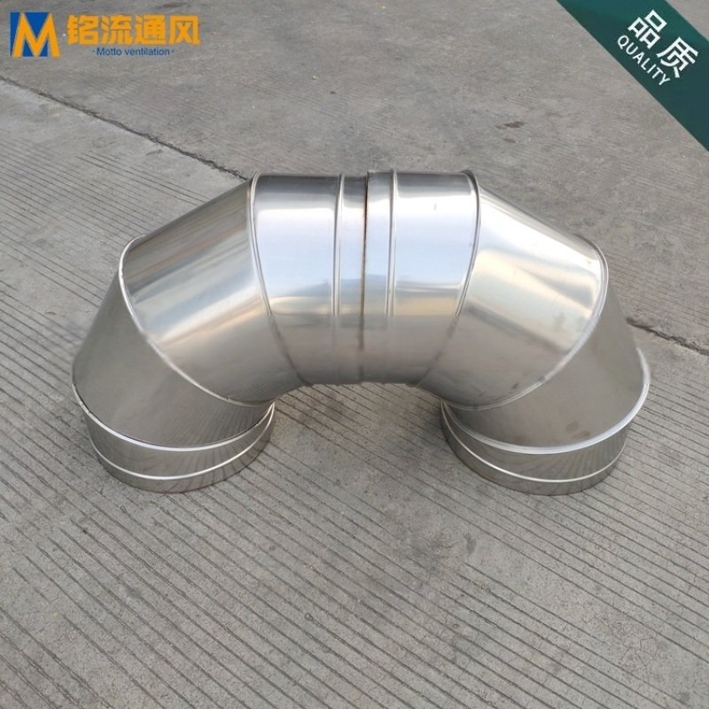 肇庆S弯风管定制 镀锌板S形弯头DN650