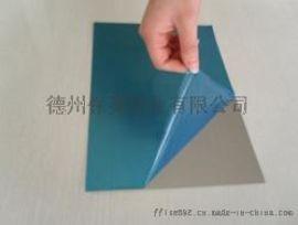 长期供应 彩涂板铝板pe保护膜 不锈钢板保护膜
