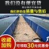贵州厂家定做刀刮布养殖水池帆布鱼池