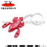 美國波斯頓模擬大龍蝦金屬鑰匙扣 旅遊紀念品定製