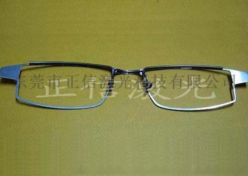 眼鏡架 射焊接機設備