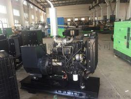 40kw风冷柴油发电机品牌全