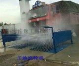 三門峽工地洗輪機 價格高清圖片