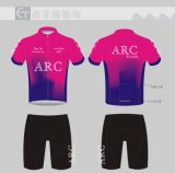 骑行短袖套装自行车服个性定制速干透气排汗
